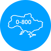 0-800 Number