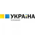 """Ch """"Ukraine"""""""