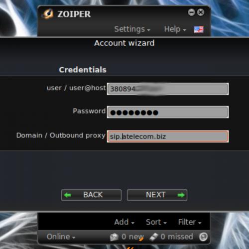 Linux Zoiper Шаг3
